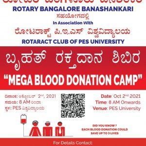 Rotaract Mega Blood Donation Drive