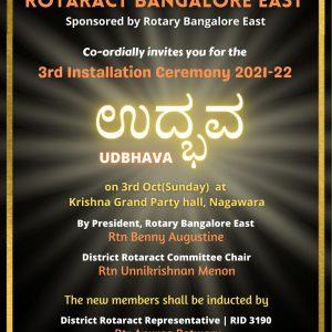 Rotaract Bangalore East Installation